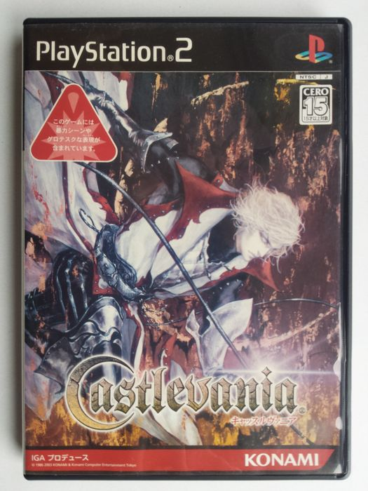 castlevania lament of innocence ps2 iso download