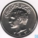 "Iran 10 rials 1976 (year 2535) ""50th Anniversary of Pahlavi Rule"""
