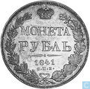 Russie 1 rouble 1841