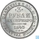 Russie 3 roubles 1843