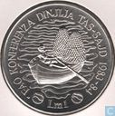"Malta 1 lira 1984 ""FAO - World Fisheries Conference"""
