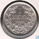 Bulgaria 1 lev 1925 (lightning)