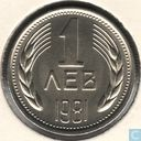 "Bulgarien 1 Lev 1981 ""1300th Anniversary of Bulgaria"""