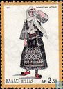 Postage Stamps - Greece - Costumes
