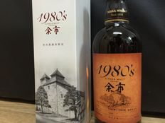 Nikka Whisky -- Yoichi 1980's exotic whisky limited edition, 1 bottle 500ml with original box