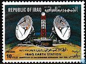 Iraq earth station