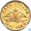 Russie 5 roubles 1831