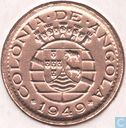 "Angola 10 Centavos 1949 ""300th Anniversary - Revolution of 1648"""