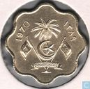 Maldives 5 laari 1970 (year 1389)