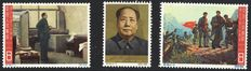 China 1965 - Birthday of the Zunyi Conference - Michel 858/860