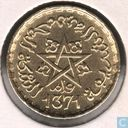 Morocco 10 francs 1952 (year 1371)
