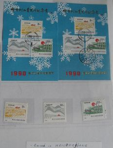 China, 1987-1993 – Surcharge stamps issued by Hubei province.