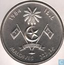 "Maldives 20 rufiyaa 1984 (year 1404) ""F.A.O. - World Fisheries Conference"""