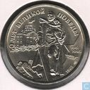100 roubles Russie 1995