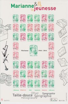 France 2013 – Complete 'Marianne & la Jeunesse' Series, significantly shifted overprint +   Non-overprint sheet with Very Light Green Marianne Variety