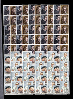 European Union 1980/2001 – Batch of series in multiples of 25 and 45