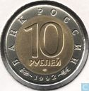 "Russia 10 rubles 1992 ""red-breasted goose"""