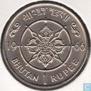 "Bhutan 1 rupee 1966 ""40th anniversary - accession of Jigme Wangchuk"""