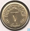 Egypt 1 millieme 1960 (year 1380)