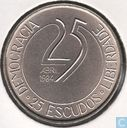 "Portugal 25 escudos 1984 ""10th Anniversary of Revolution"""