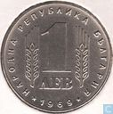 "Bulgarije 1 lev 1969 ""25th Anniversary of Socialist Revolution"""