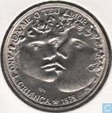 "Portugal 25 Escudo 1979 ""International Year of the Child"""