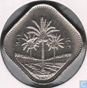 Iraq 500 fils 1982 (heavy)