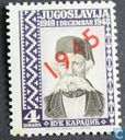 Stamps of 1943 overprinted