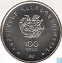 "Armenia 100 dram 1997 ""100th Anniversary of Yegishe Charents"""