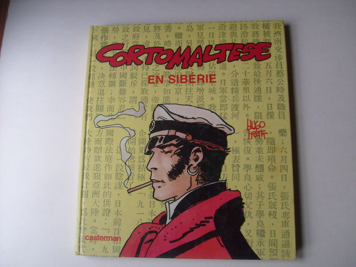 Corto Maltese T3 - Corto Maltese en Sibérie – 2nd series hardcover in color large format - hc - 1st edition (1982)