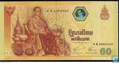 baht 60th Anniversary of Accession to Throne""