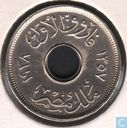 Egypt 1 millieme 1938 (year 1357)