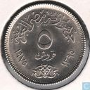 Egypt 5 piastres 1975 (year 1395)