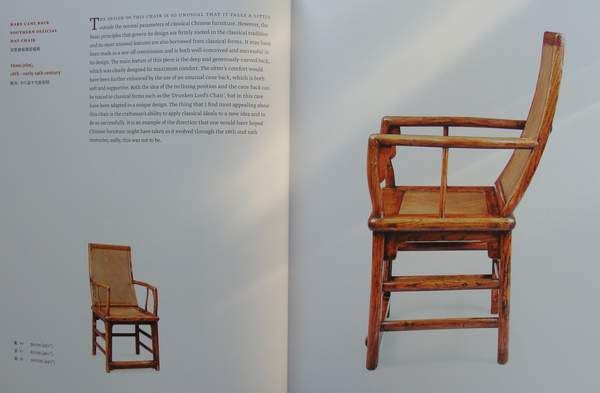 Boek classical chinese furniture marcus flacks the for Asian furniture nyc