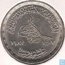 "Egypt 20 piastres 1987 (year 1407) ""Investment Bank"""