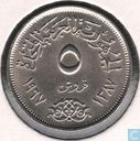 Egypt 5 piastres 1967 (year 1387)
