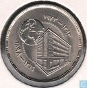 "Egypt 5 piastres 1973 (year 1393) ""75th Anniversary National Bank of Egypt"""