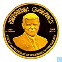 "Jordan 50 dinars 2009 (PROOF) ""10th year King Abdullah"""