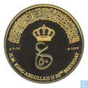 "Jordan 50 dinars 2012 (PROOF - year 1433) ""50th birthday of King Abdullah II"""