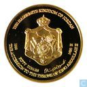 "Jordan 50 dinars 1999 (PROOF - 1420) ""accession to the throne of King Abdullah II"""