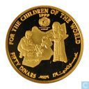 "Jordan 50 dinars 1999 (PROOF - 1419) ""UNICEF: Children of the World"""