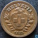 Switzerland 1 rappen 1853 (Thick cross)