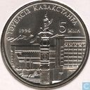 "Kazakhstan 20 tenge 1996 (Statue with 1 arm) ""5th Anniversary of independence"""
