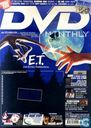 DVD Monthly 31