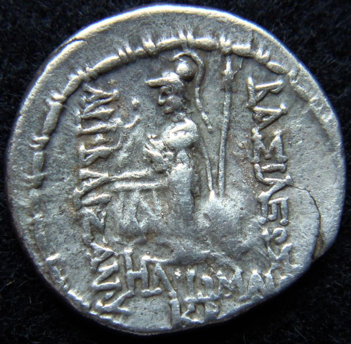 Greek Antiquity - Cappadocia Eusebia. AR Drachm of commemoration of Ariobarzanes I Philoromaios (95-63 BC), Athena & Nike