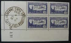 France 1930 – Airmail 1f.50 blue EIPA30 in Block of 4 corner dated, Signed by Calves – Yvert n°6c