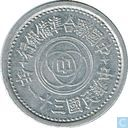 Provisional Government of China 1 fen 1942