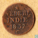 Dutch East Indies 1 cents 1837 C