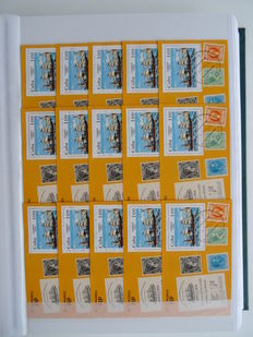 Cuba 1976/1995 – Collection blocks in two stock books