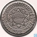 Morocco 10 francs 1947 (year 1366)